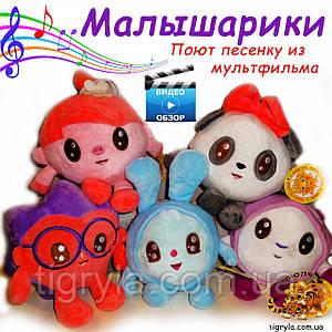 Малышарики - комплект из 5-ти мягких музыкальных игрушек. Набор: Крошик, Нюшенька, Пандочка, Ежик, Барашек