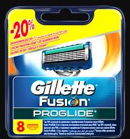 Сменные картриджи для бритья Gillette Fusion ProGlide, (8 шт. без упаковки)