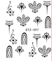 Слайдер водный для дизайна ногтей 497, фото 1