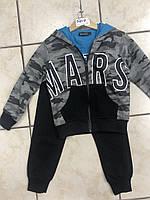 Детские спортивные костюмы тройки для мальчиков FD kids,разм 3-8
