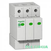 УЗИП EZ9L33345 3 полюса 45kA 1,3kV Easy9 Schneider Electric