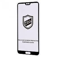 Защитное стекло Full Glue HQ Huawei P20 Pro (черное)