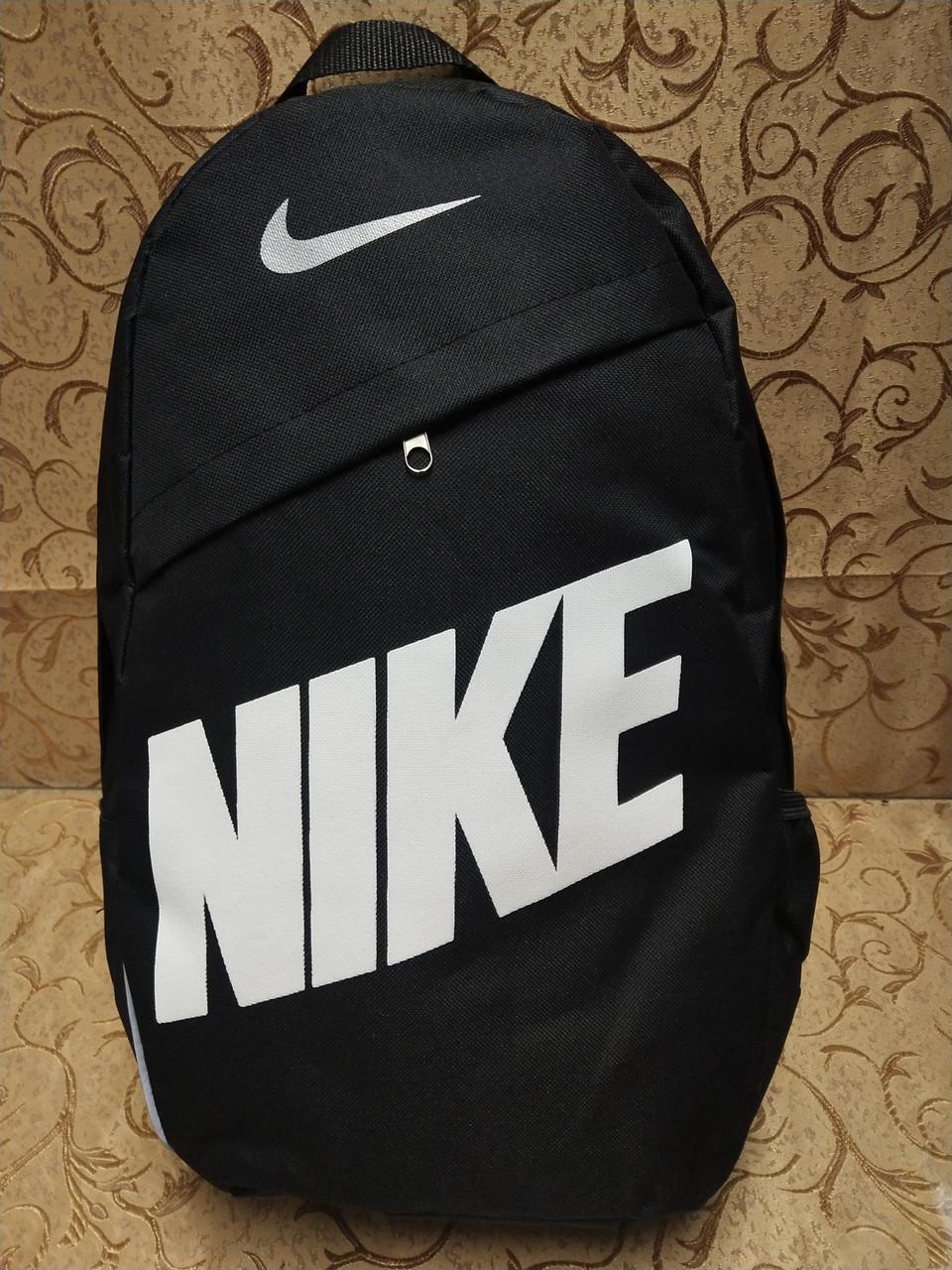 Спорт рюкзак nike Оксфорд ткань (только ОПТ)
