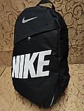 Спорт рюкзак nike Оксфорд ткань (только ОПТ), фото 2