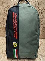 Рюкзак Ferrari-puma 2019-нового стиля спортивный спорт городской стильный рюкзак только оптом, фото 1