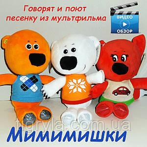 Мягкие игрушки Лисичка, Тучка и Кеша - набор музыкальных мягких игрушек Мимимишки