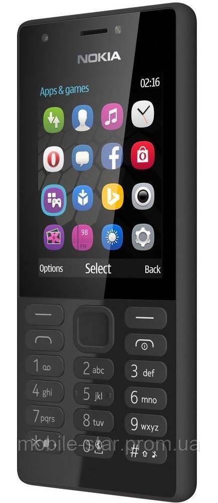 216 DS Black