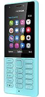 216 DS Blue