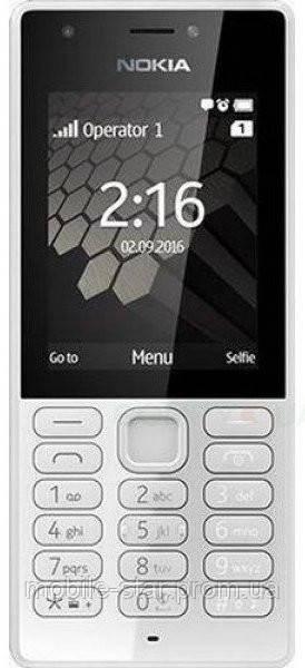 216 DS Grey