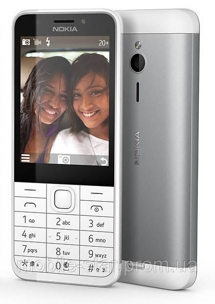 230 DS White