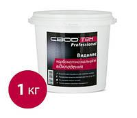 «СВОД-ТВН» Professional для удаления карбонатно-кальциевых отложений, 1кг