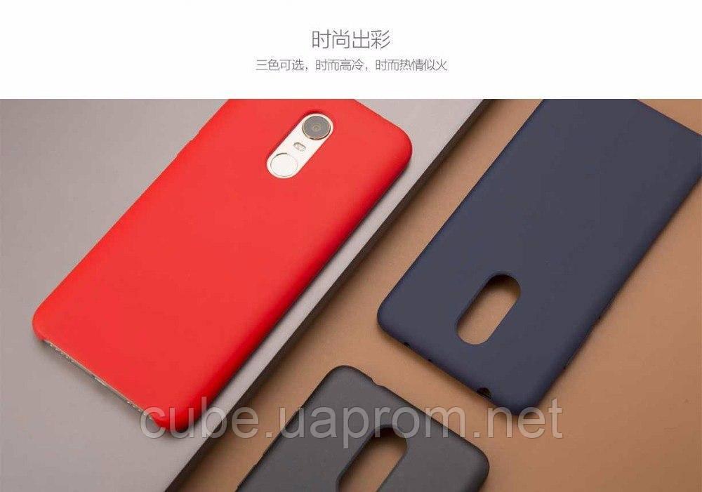 Оригинальный фирменный MI чехол бампер Xiaomi Redmi 5 Plus