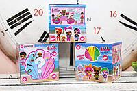 Кукла LOL в коробке , жемчужина 10см  MMI-SM1656
