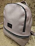 (32*27)Женский рюкзак искусств кожа love moschino качество городской стильный Популярный только опт, фото 2