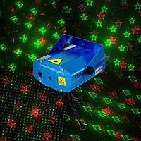Лазерная светомузыка Mini Laser -2 цвета, точки, рисунки