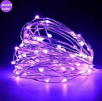 Гирлянда, на медном проводе, 2м, 5V, USB питание, 20 светодиодов, фиолетовый свет