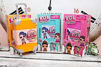 Кукла LOL в чемодане три цвета новинка!