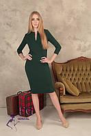 """Модное женское платье футляр ниже колена с каплеобразным вырезом """"Prime"""" темно-зеленое"""