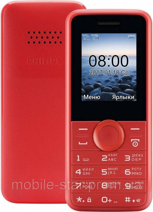 E106 Xenium Red