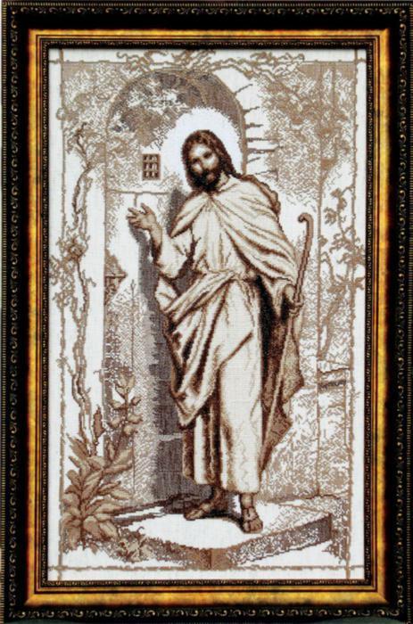 """Набор для вышивки крестиком 55х36см """"Иисус стучится в твою дверь"""""""