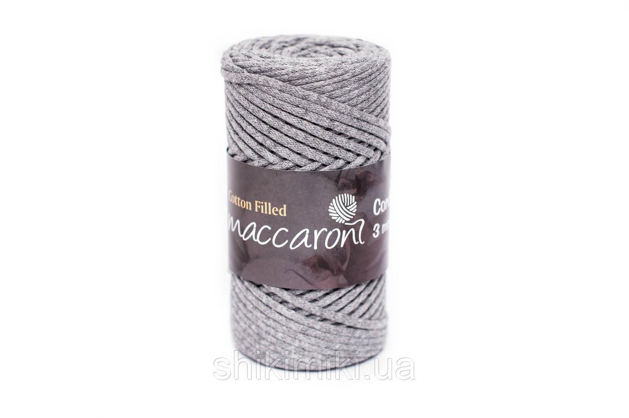 Трикотажный хлопковый шнур Cotton Filled 3 мм, цвет Светло-серый
