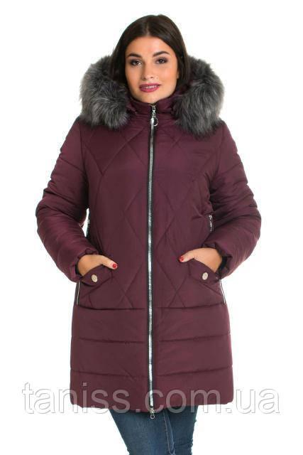 Зимовий жіночий пуховик з хутром, мистецтв. хутро,утеплювач силікон, розміри з 48 по 70,марсал(49)