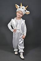 Костюм Козленок, Козлик Козочка для детей 3,4,5 лет. Детский карнавальный для мальчиков и девочек