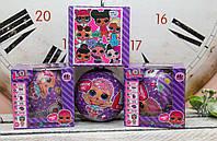 Кукла LOL шар в коробке 10 см цвет шара сиреневый