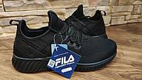 Оригинальные мужские кроссовки  Fila Memory Realmspeed цвет:  Black/Black/Black