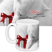 Оригинальная подарочная чашка на новый год. С пожеланием.