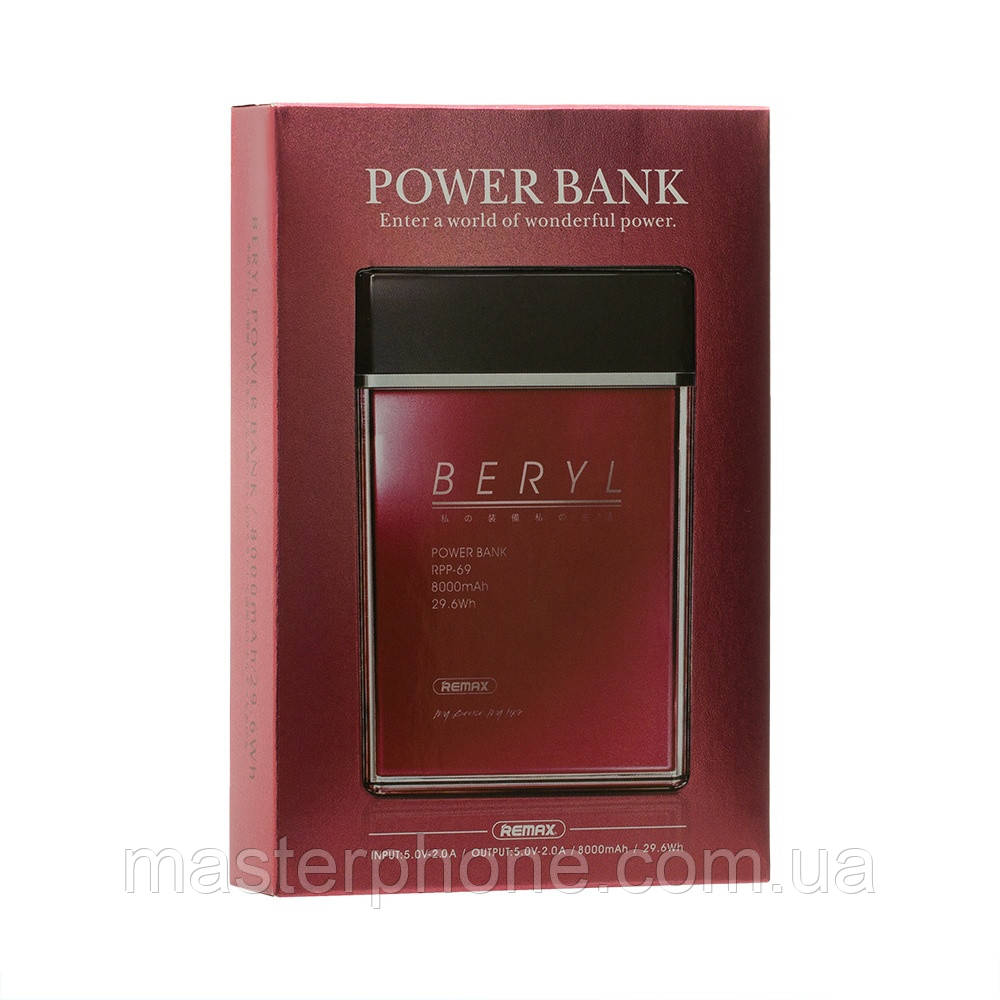 Power Bank Remax 8000 mAh Beryl RPL-69 чёрный