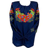 Вишиванка блуза Маки на орнаменті (шифон, синя)