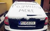 Авто на еврономерах Растаможка 2019. Оформление евроблях в таможне