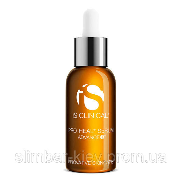 Заживляющая Advance+® сыворотка PRO-HEAL® SERUM ADVANCE