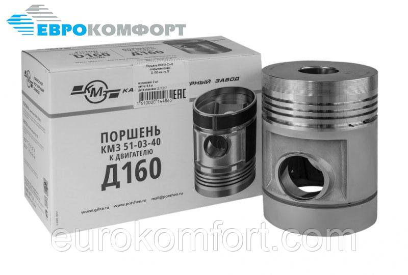 Поршень Д-160, Д-180 (Т-130, Т-170) 51-03-40 (Ø150) Покрытие олово