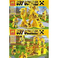 Конструктор майнкрафт 33156 Lele My World Золотые замки (аналог лего Minecraft)