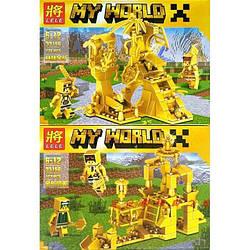 Конструктор майнкрафт 33156 Lele My World Золоті замки (аналог лего Minecraft)