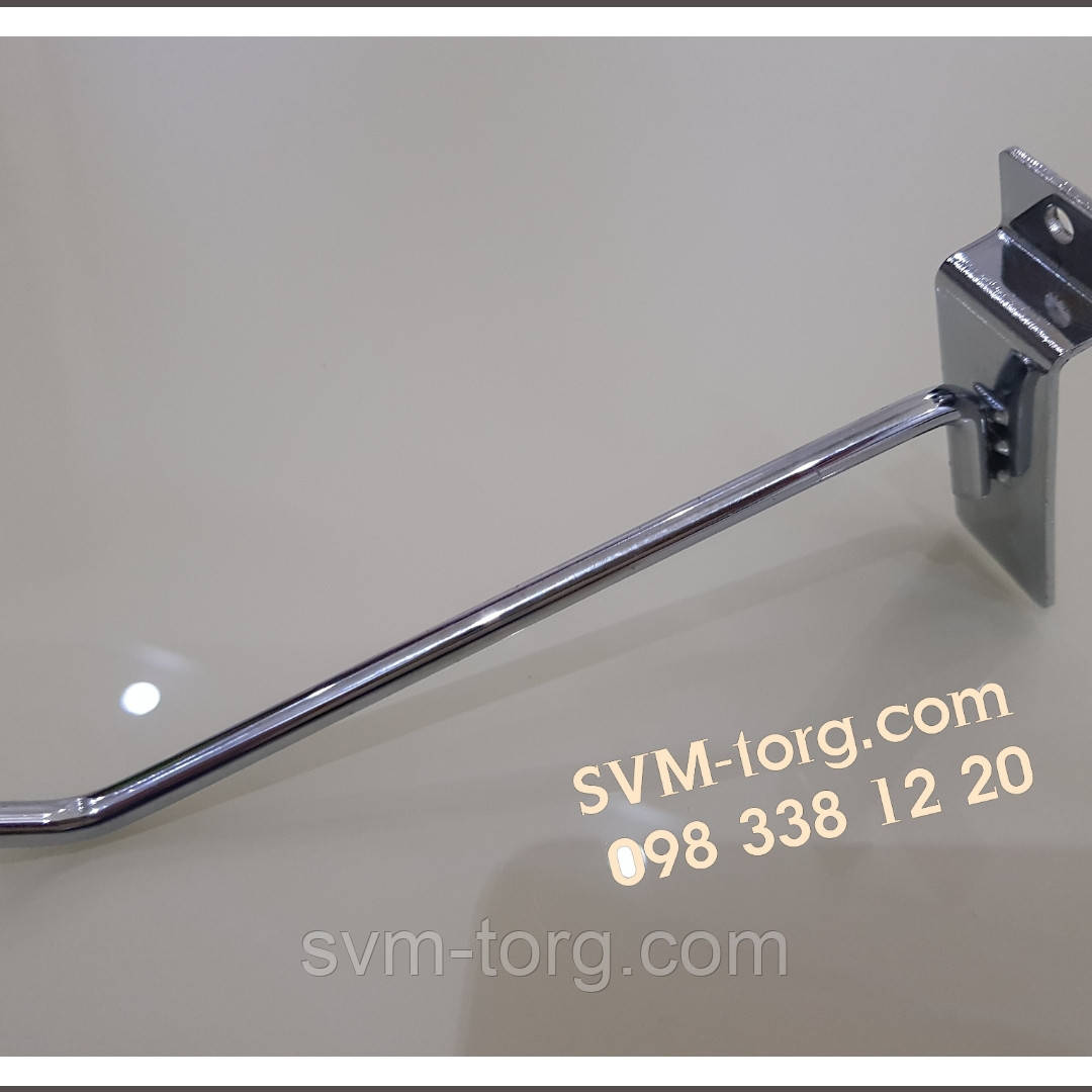 Крючок хромированный на эконом панель,10 см. (6мм.)