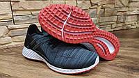 Оригинальные мужские кроссовки Fila Memory Realmspeed цвет: Castlerock/Black