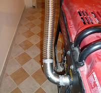 Гофра для отвода выхлопных газов