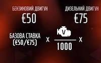 Растаможка литовских авто 2019. Оформление евроблях в таможне по новому Закону