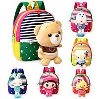 Сумочки рюкзаки детские