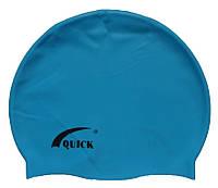 Детская силиконовая шапочка для плавания голубого цвета