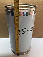 Статор для насоса водолей БЦПЭ 0,-16, фото 1