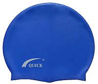 Детская силиконовая шапочка для плавания синего цвета