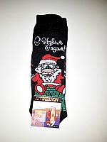 """Новогодние носки мужские  зимние махровые внутри хлопок """"Montebello"""" 41-44"""