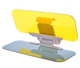 Антибликовый козырек для автомобиля HD Vision Visor Clear View, защита от солнца, фонарей, фар Универсвльный PR1