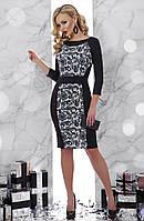 Платье Шанель-П , фото 1