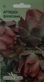 Семена Артишока фиолетовый 10 шт.