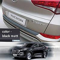 Hyundai Tucson 2015-2018 пластиковая накладка заднего бампера